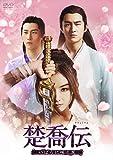 [DVD]楚喬伝~いばらに咲く花~ DVD-BOX3