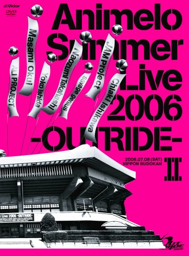 Animelo Summer Live 2006 -OUTRIDE- II [DVD]の詳細を見る