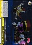 ヴァイスシュヴァルツ BanG Dream! Vol.2 夜空のスマイル CR BD/W73-015 クライマックス 黄