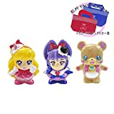 すくい人形 魔法使いプリキュア 3種類セット / お片付けバッグ付きセット [おもちゃ&ホビー]
