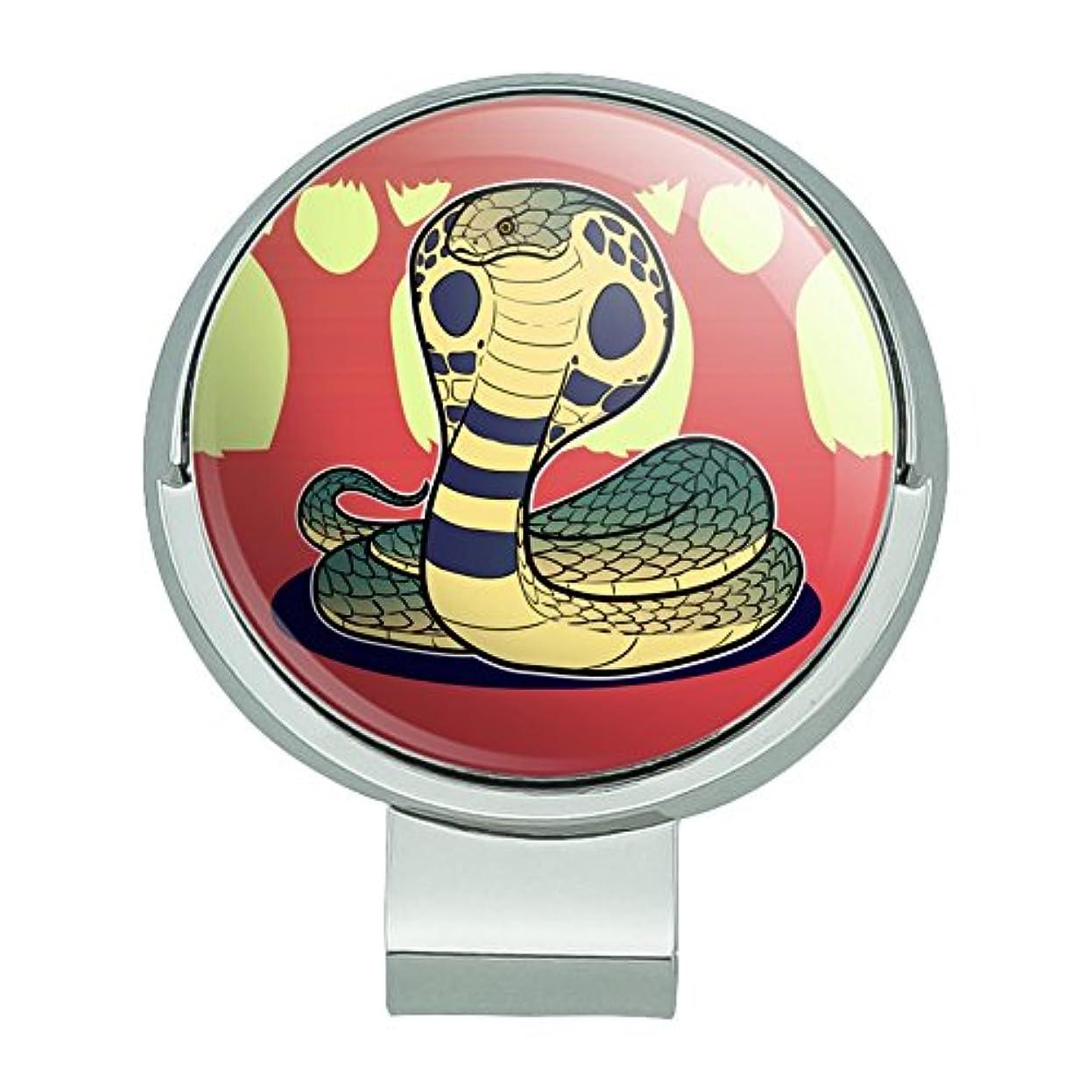 差別的ロースト恥ずかしさコブラヘビ磁気ボールマーカー付きゴルフハットクリップ