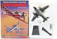 【10】 タカラ TMW 1/144 世界の傑作機 第1弾 Me262 A-1a JV44 単品