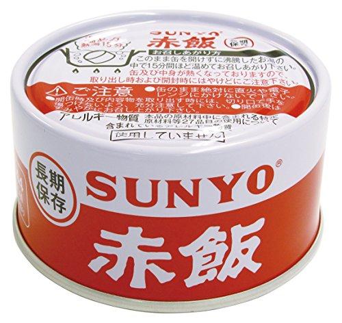 サンヨー 飯缶 赤飯 185g×2個
