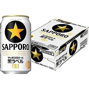 サッポロ 黒ラベル 350ml×24本の関連商品1