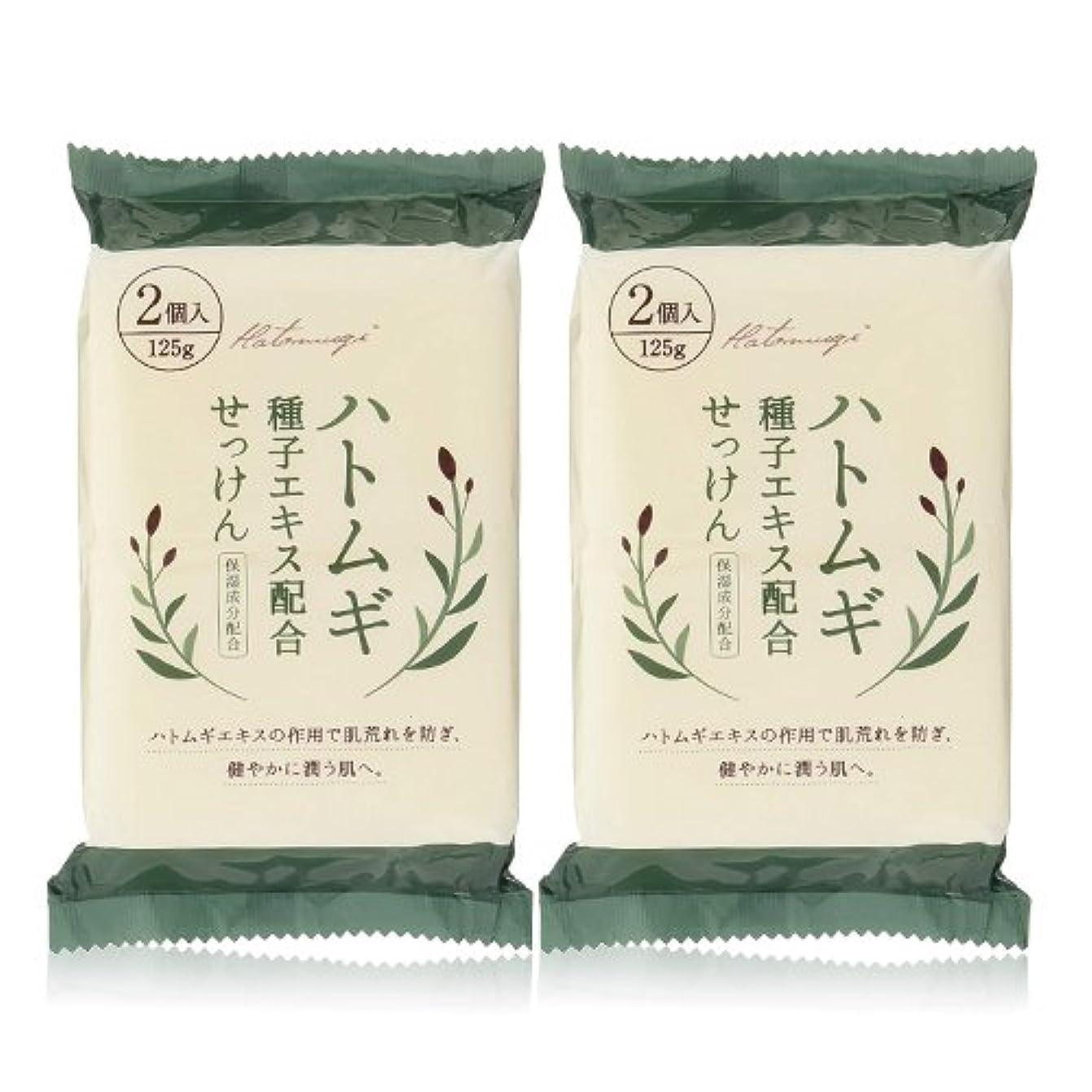 機構追い払う日付付きハトムギ種子エキス配合石けん 125g(2コ入)×2個セット(計4個)