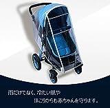 レインカバー ベビーカー 子乗せ防レインカバー A型B型兼用 ベビーカー・バギー適用 ベビーカーカバーフロントオープン レインカバー マジックテープ調整仕様 TAIYAKU