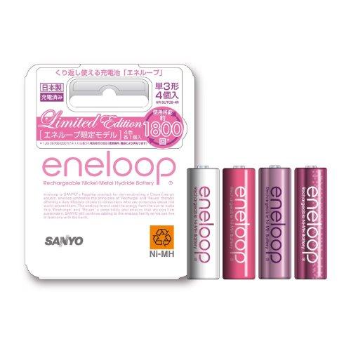 SANYO eneloop 限定単3形4本パック HR-3UTGB-4R
