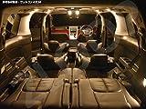 2LOOP(ツーループ) 3チップSMD5点 ハイラックス サーフ 180系 LEDルームランプ フロントソケットたる型タイプ --d