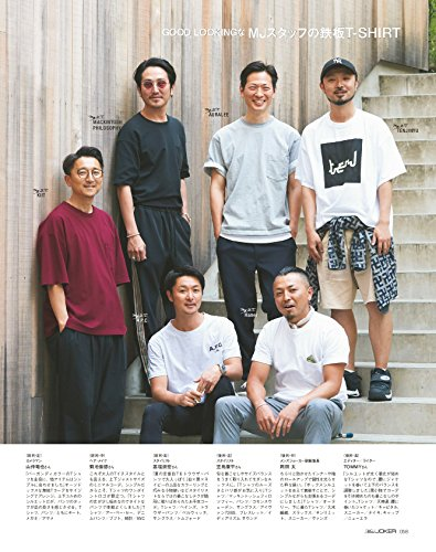 Men's JOKER(メンズジョーカー) 2018年7月号