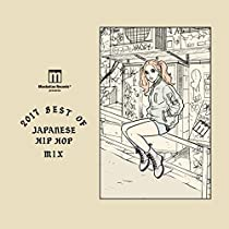 Manhattan Records® presents 2017 BEST OF JAPANESE HIP HOP MIX