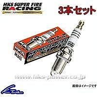 アルト/アルトワークス 3本セット HKS SUPER FIRE RACING M40XL PLUG HA36S NGK8番相当
