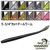 ゲーリーヤマモト(Gary YAMAMOTO) 5-3/4インチカットテールワーム 042 ウォーターメロン(ソリッド) J7C-10-042J