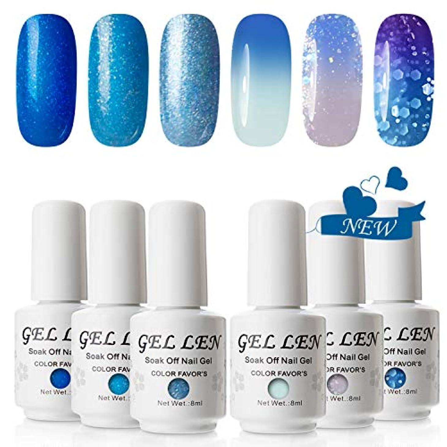 王位鯨魔術〈冬シリーズ〉 Gellen ジェルネイル カラージェル カメレオンジェル 4色セット ポリッシュタイプ 8ml UV/LED対応 ブルー