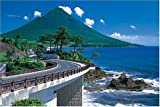 1000ピース ジグソーパズル 快晴の開聞岳(50x75cm)