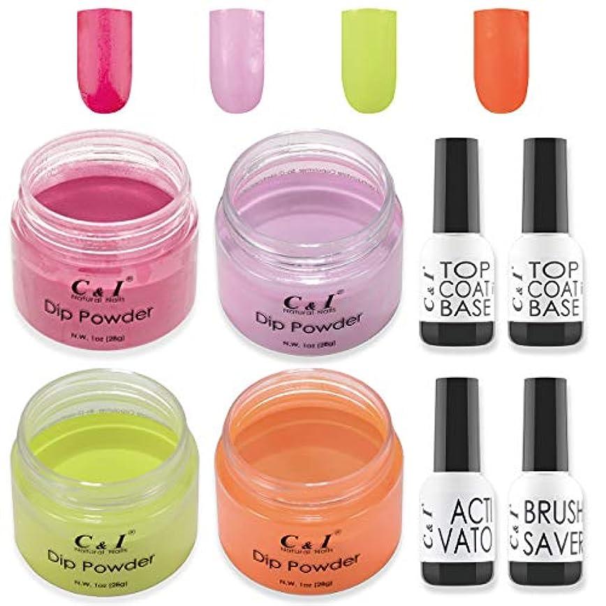 牽引真面目なゲージC & I Dip Powder Nail Colors & Liquids Set, 4 colors and 4 liquids, Gel Nail Effect Colors, N.W. 28 g * 4 pcs...