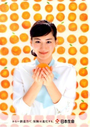 綾瀬はるか クリアファイル オレンジ 日本生命 非売品