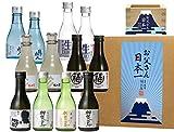 [感謝の気持ちと一緒に] お父さん日本一 日本酒飲み比べセット ちょいボトル 12本 父の日木升入り 父の日2019年限定ラベル [ 日本酒 石川県 180ml×12本 ]