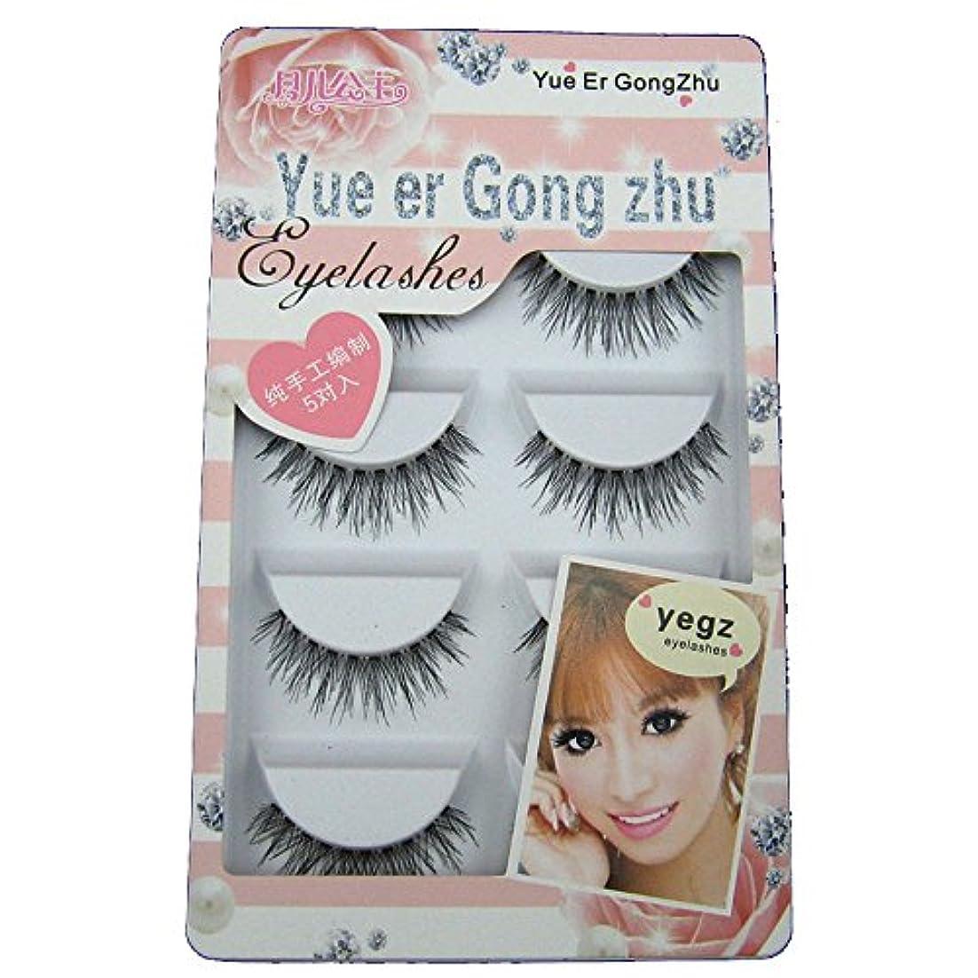 ペフ繁栄する相互接続Akane 5組 新和風 月の姫 Yue Er Gong Zhu 高品質 ブラック 濃密 使いやすい つけまつげ アイラッシュ Eyelashes (1cm-1.5cm)