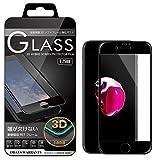 BEGALO iPhone7/iPhone8 ガラスフィルム 全面 保護 ガラス フィルム 0.25mm 強化ガラス 【日本製素材旭硝子製】 3D Touch対応 業界最高硬度9H 高透過率 指紋防止 【 iPhone 7/8 対応】(ブラック) I7-3D16-125BK