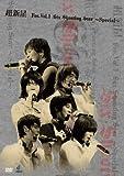 超新星 Fes. Vol.1 Six Shooting Star~Special~ [DVD]