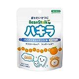 ハキラ オレンジ 45粒