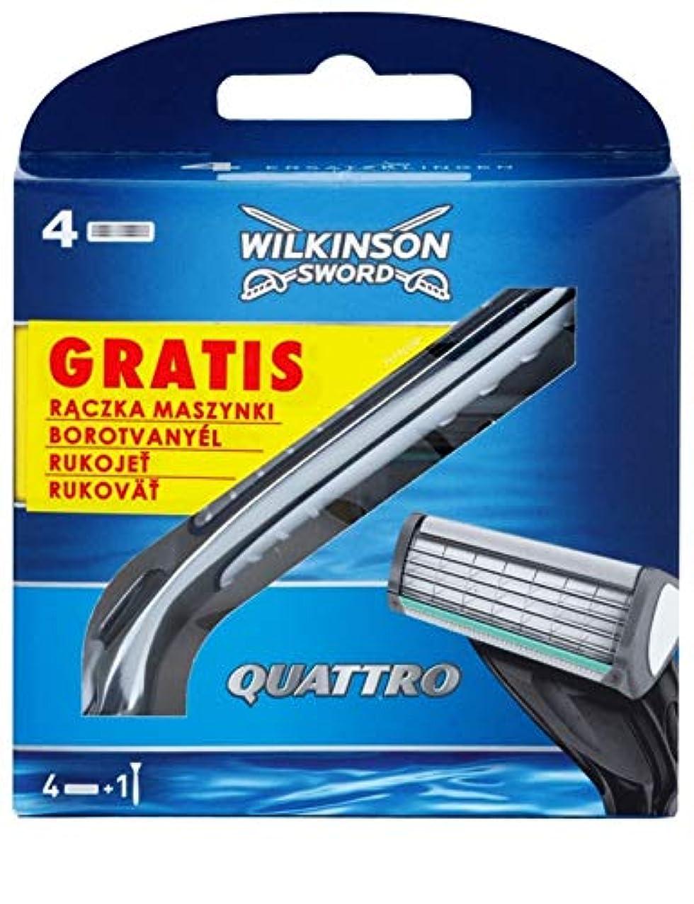 武器線活発Wilkinson Sword Quattro ウィルキンソンソード クアトロ 4 +1 [並行輸入品]