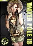WATER POLE 18 [DVD]