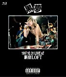 1997.10.31 LIVE AT 新宿LOFT [Blu-ray]/