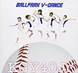 BALLPARK V-DANCE