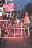CHEAP TRIBE-ベイビー、日本の戦後は安かった
