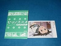 BDBLU-RAY 特典 ヤマノススメ おもいでプレゼント チェキ風カードのみ