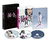 渇き。 Blu-rayプレミアム・エディション〈2枚組+サントラ...[Blu-ray/ブルーレイ]