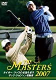 THE MASTERS 2007 [DVD]