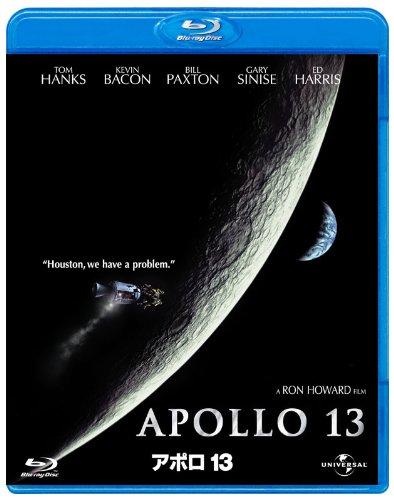 アポロ13 【Blu-ray ベスト・ライブラリー100】の詳細を見る