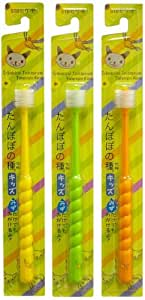 360度歯ブラシ たんぽぽの種キッズ アソート(イエロー、グリーン、オレンジのうち1色おまかせ)