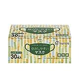 【Amazon.co.jp 限定】kuras マウスキーパー入りで息がしやすいマスク 個包装 小さめサイズ 30枚 口元ダブルワイヤー
