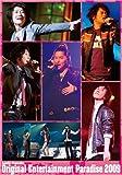 "Original Entertainment Paradise ""おれパラ""2009 LIVE DVD"