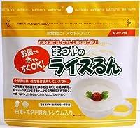 三和製作所 ライスるん50食分白米+ホタテ貝カルシウ