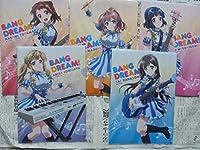 BanG Dream!クリアファイル全5種