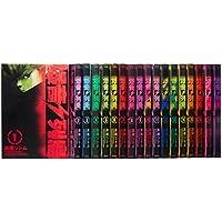 爆音列島 コミック 全18巻完結セット (アフタヌーンKC)