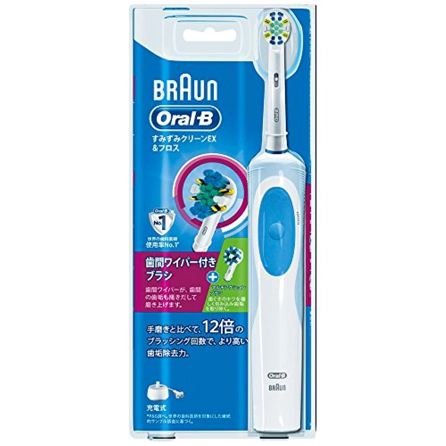 誠意フェリー優先ブラウン オーラルB 電動歯ブラシ すみずみクリーンEX&フロス (D12023AF)