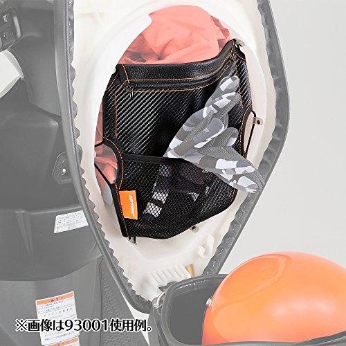 デイトナ(Daytona) メットインポケット カーボン調 S 93000