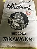 田川産業 城かべ漆喰 20kg