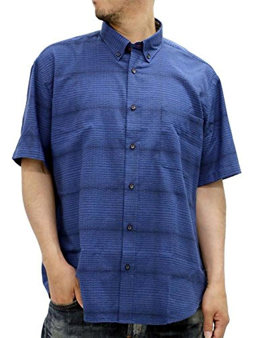刈り取る冬敷居[ウキグモ] 大きいサイズ メンズ シャツ チェック しじら織り