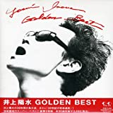 GOLDEN BEST 画像