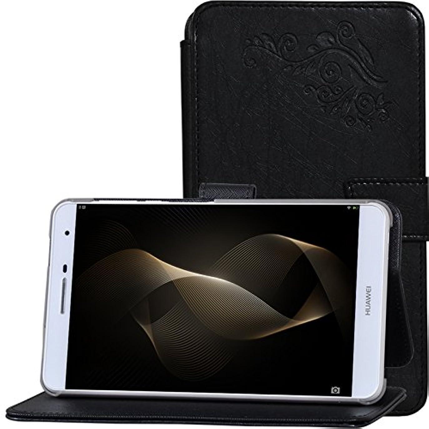 コンサルタント待ってコンドーム【LIHOULAI】 Huawei MediaPad T2 7.0 Pro 専用保護ケース 高級PUレザーカバー 手作りケース スタンド機能付 液晶フィルム一枚付 (ブラック)