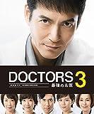邦ドラマ「DOCTORS 3 最強の名医」 Blu-ray BOX TCBD-0466
