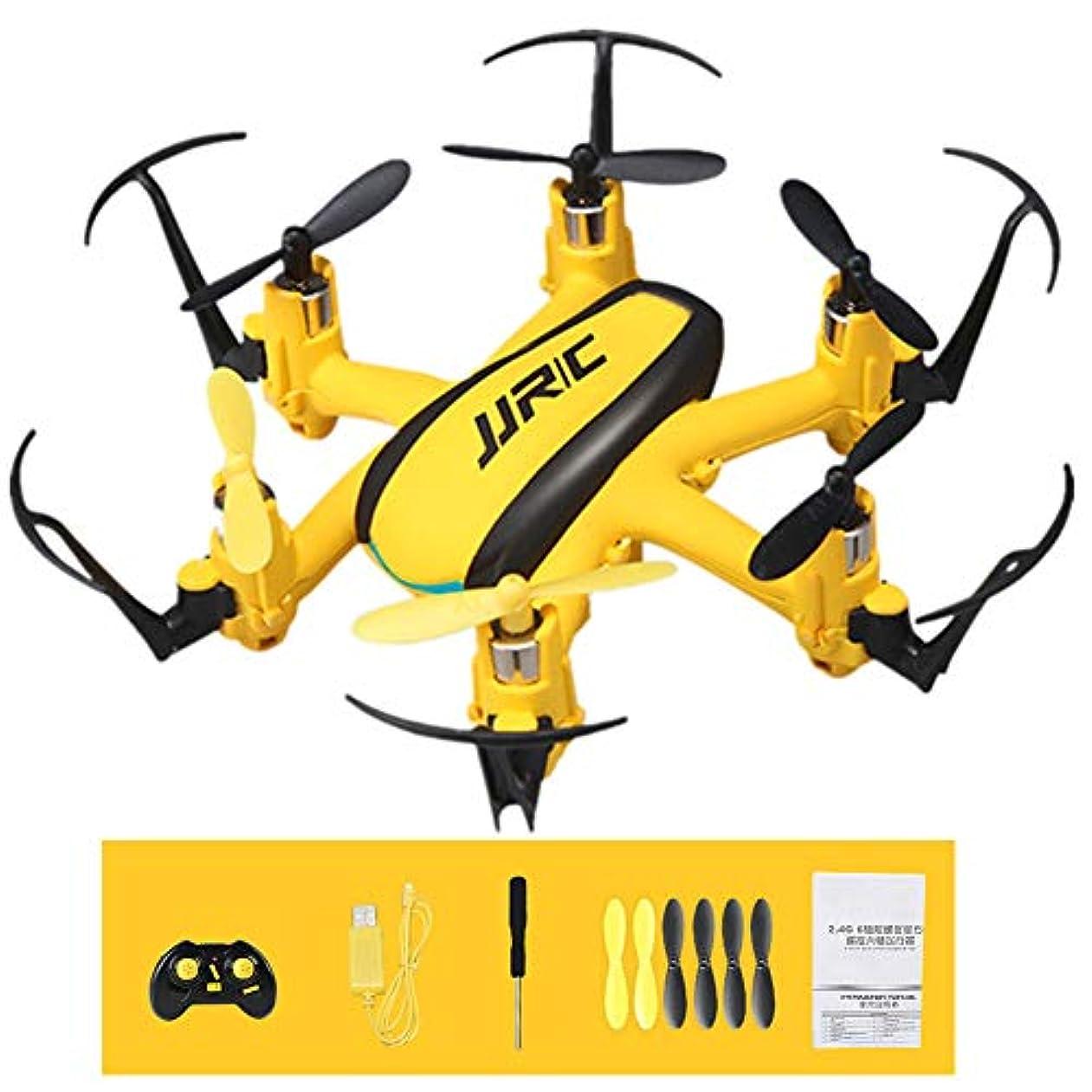 パズル会議生産的新しい到着ドローンRCヘリコプターヘキサコプター2.4G 6軸3Dフリップホールドヘッドレスモードワンキーリターンクワッドコプターおもちゃキッズ男の子女の子子供友達クリスマス誕生日ギフト8歳