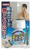 木村石鹸工業 鏡はっきりくもり止め 化粧箱仕様 70ml