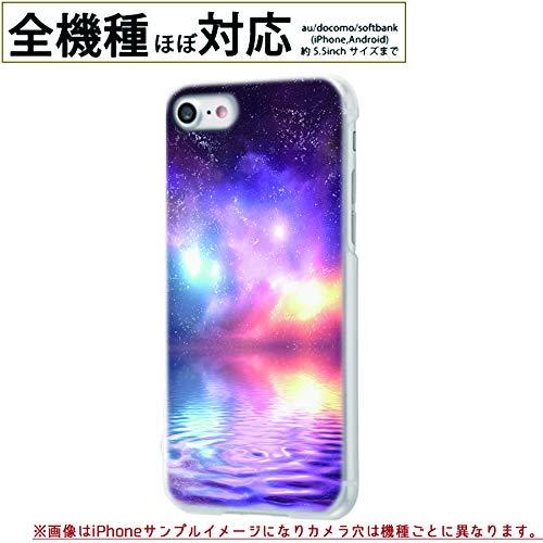 ハードケース Y!mobile(ワイモバイル) Android One S4 (S4) SIMフリー 宇宙柄 ギャラクシー きらきら カラフル space スマホカバー 携帯ケース スマホケースmobile88h051